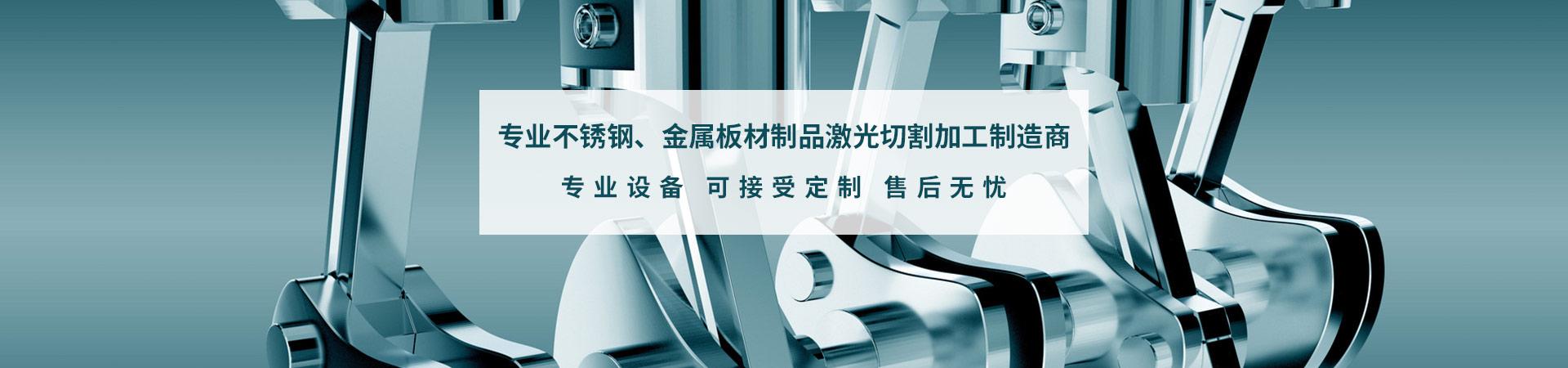 http://www.qianchangmetal.com/data/upload/202010/20201022182524_313.jpg